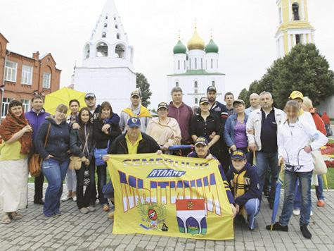 Хоккейные болельщики поддержали Коломну