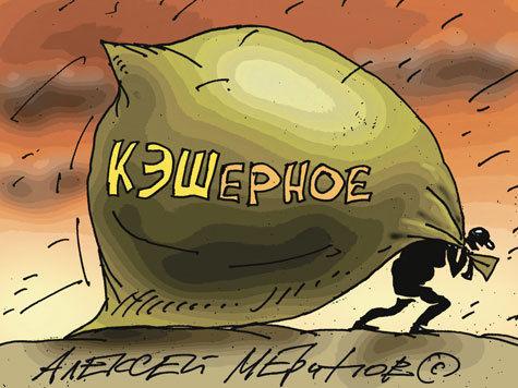 малкин сенатор недвижимость навальный