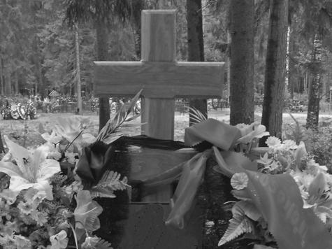 Жертва «трех пощечин»