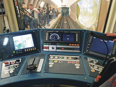 «Сохраняйте спокойствие, поезд