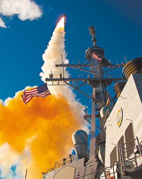 США развернут ПРО на море
