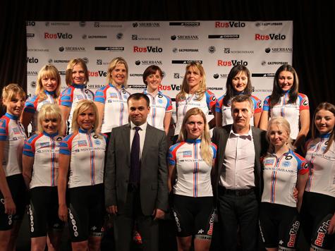 В России появилась новая профессиональная команда по велоспорту