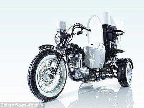 Японцы додумались до мотоцикла на человеческих экскрементах
