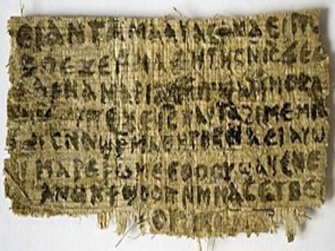 Сенсация представляет собой фрагмент древнего перевода христианского текста, в котором Иисус защищает от критики некую женщину, которую он именует
