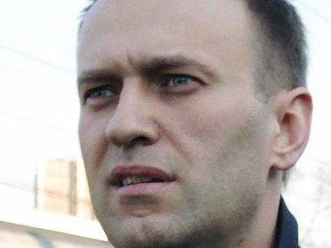 Навальный между двух огней