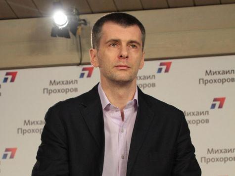 Прохоров михаил дмитриевич сексуальная ориентация