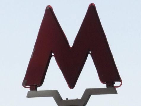 Метро будет находиться в пешей доступности для 90% москвичей