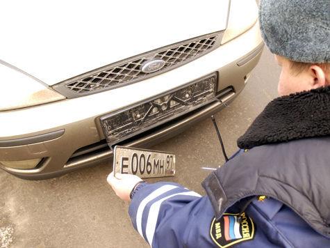 Автомобильные номера прирастут обычным способом