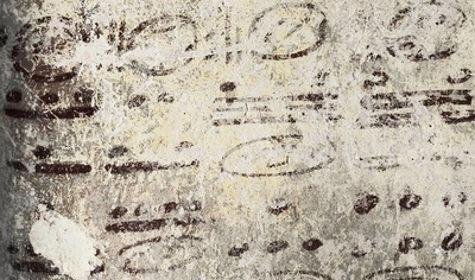 Новый календарь Майя отменяет Конец света в декабре 2012 года. ВИДЕО
