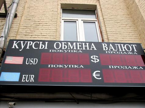 43 рубля за доллар