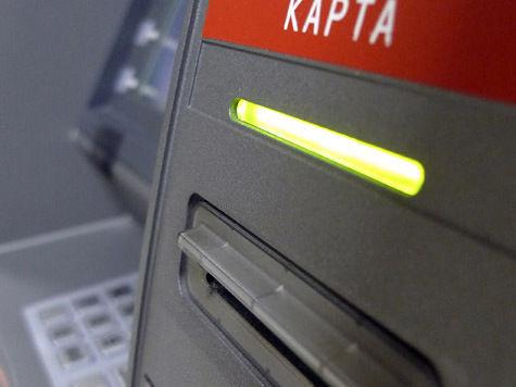 В Москве второй раз за неделю взорвали один и тот же банкомат