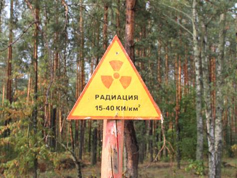 В «новой Москве» обнаружены источники радиации