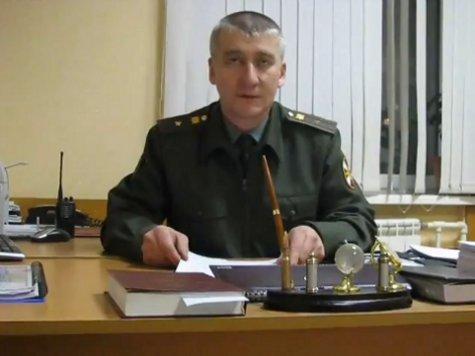 подержанных офицеры российской армии печенкин николай анатольевич вам