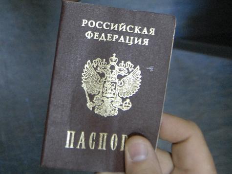 Чиновники помогут россиянам за рубежом получить паспорт
