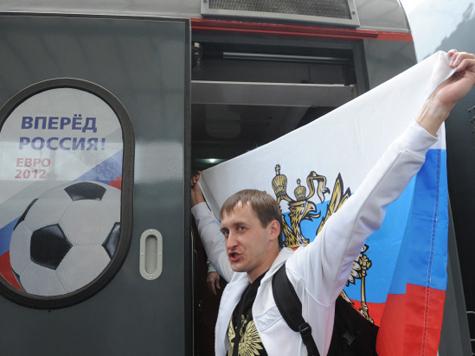 Три фан-зоны открываются в Москве для просмотра Евро-2012