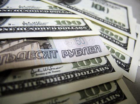 Чиновники откроются за 15 млрд. руб.