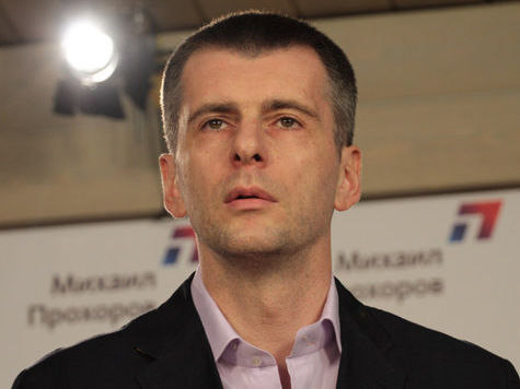 Прохоров не собирается уходить из политики