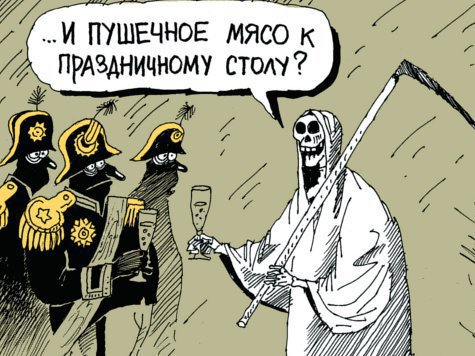 общество рисунок: