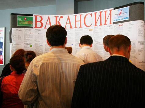 Картинки по запросу безработица в россии картинки