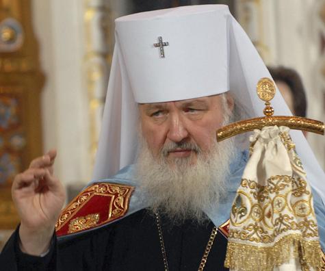 Десятая заповедь патриарха