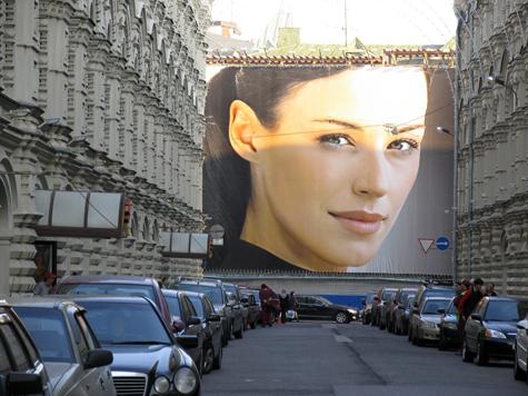 Рекламный рынок избавят от налета базара