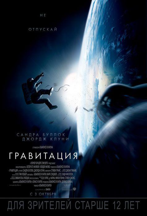 В роли критика космической киноодиссеи выступил астронавт