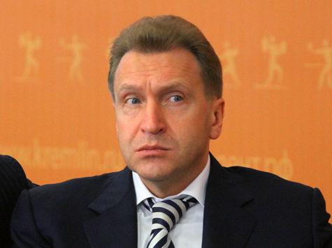 """Шувалов: Путин назначил топ-чиновникам """"смешные деньги"""""""