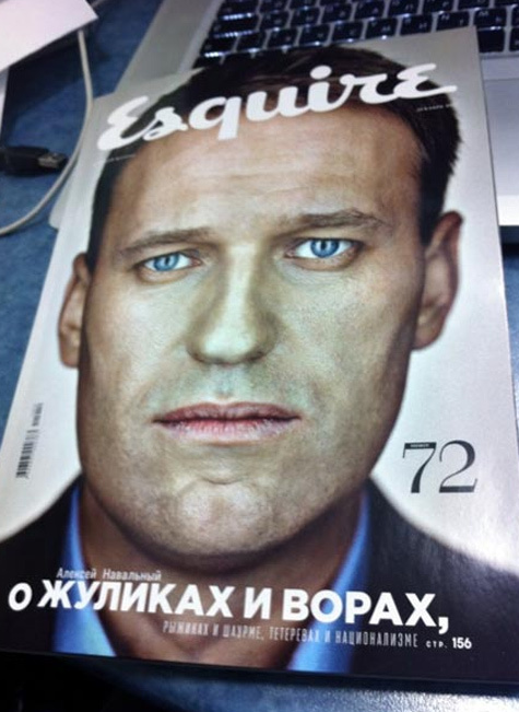 Esquire теперь с Навальным