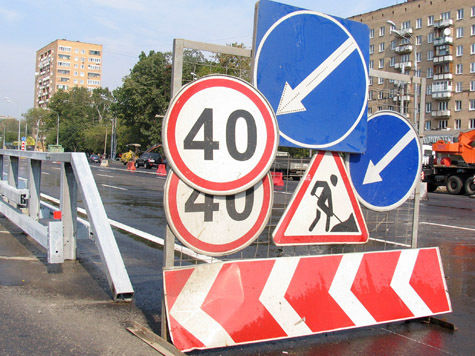 Дорожным знакам прибавят  20 сантиметров