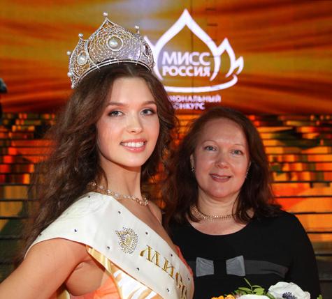 Мисс Россия с мамой.