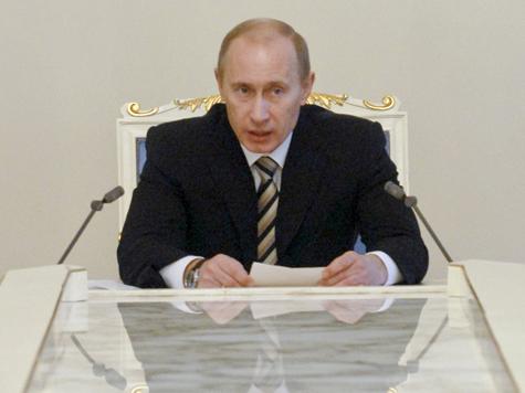 Путин предложил