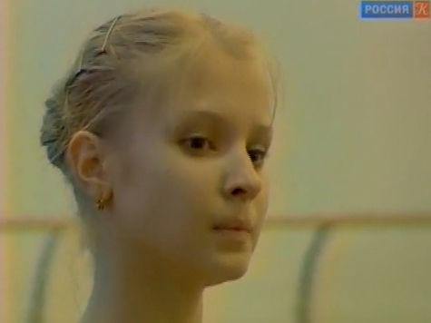Гражданская жена Дмитриченко уходит из Большого