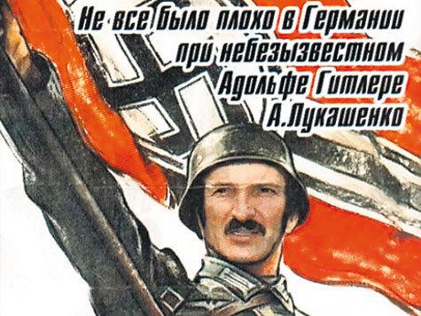 """Лукашенко готов быть посредником между Украиной и РФ, хотя это у него """"в печенках сидит"""" - Цензор.НЕТ 8283"""