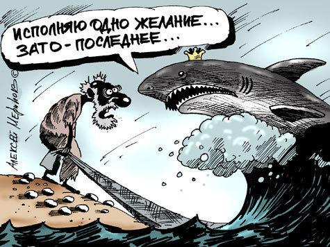 Рыба ждет