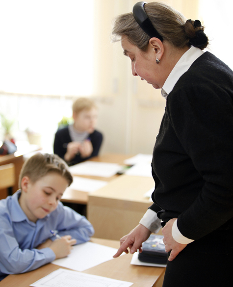 Разгром педагогической элиты России