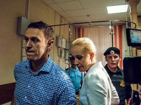 КИРОВопускание. Самый трудный день из жизни Алексея и Юлии Навальных