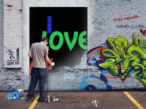 Уродливые здания спрячут под граффити
