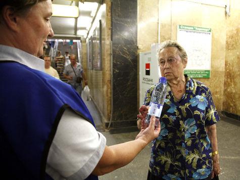 знакомства в метро и вокзалах