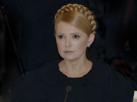 Юлию Тимошенко проверят совсех сторон