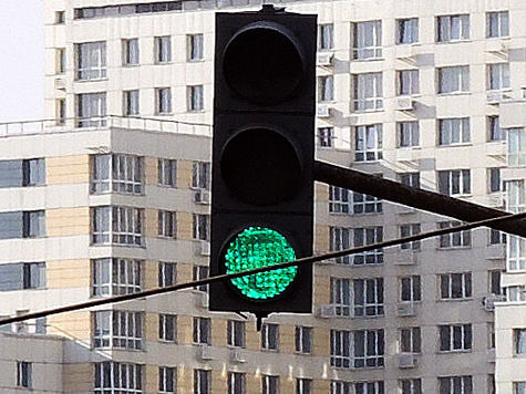 Зеленый свет— дороги нет…