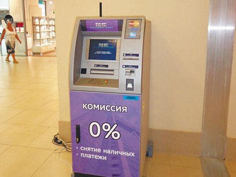 Новый вид мошенничества в Москве