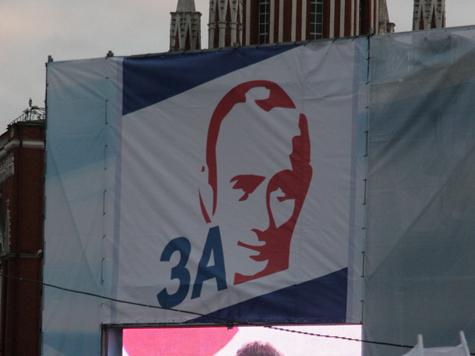 Частушки за Путина