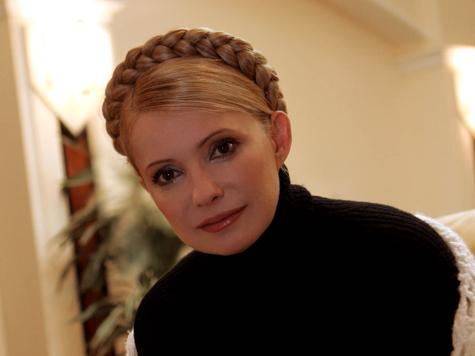 Тимошенко избили по приказу генпрокурора Украины?