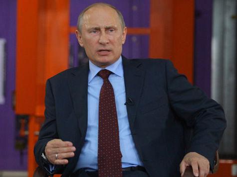Путин рассказал Совбезу, как спасти Землю