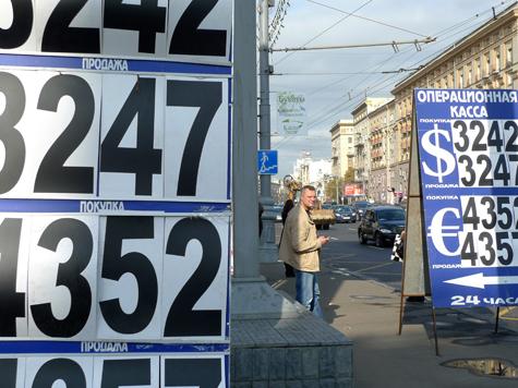 Евраз либо алтын побьет доллар