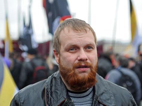 На «Русский марш» могут выйти 30 тысяч человек