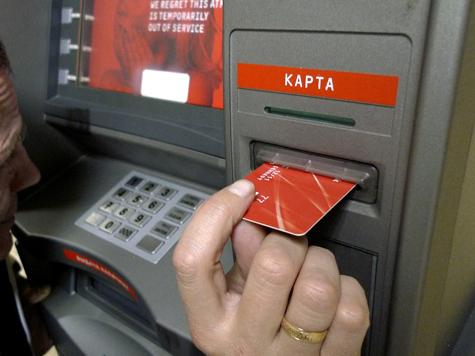 Вору-банкомату — 45 лет