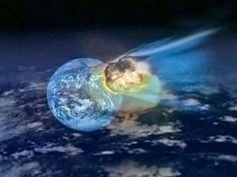 Российский телескоп зафиксировал опасный астероид