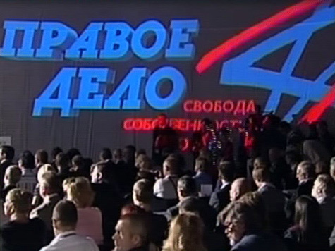 Прохоровцы забрали у «Правого дела» последние деньги