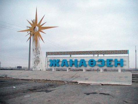 Власти Казахстана пригласили блогеров оценить свою работу